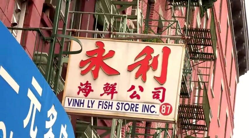 affiche chinatown new york